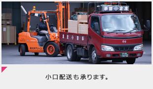 品物の種類に応じてラックも使用し保管しております。