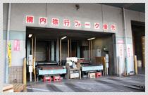 東京支店(有明グリーンリゾ)