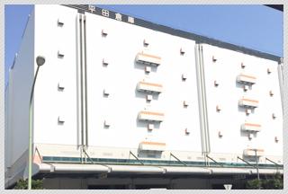 平和島倉庫